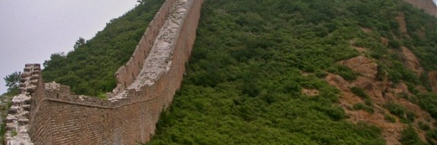 The Great Wall: A Remembrance